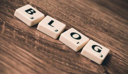 【2019年10月】ブログ運営レポート【1ヶ月目】