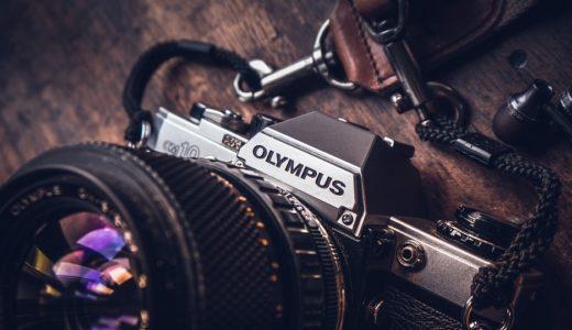 【副業】カメラ転売で稼げる商品 単焦点レンズについて【仕入れ&販売例】