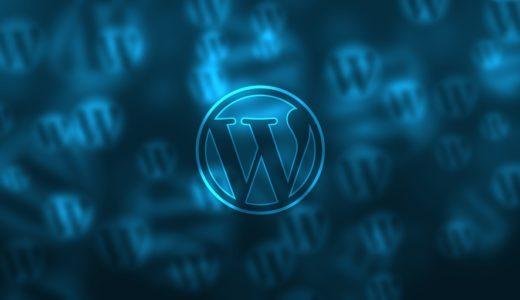 WordPressでのブログの作り方【初心者も簡単に始められます】