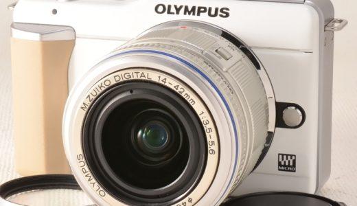 【副業】カメラ転売で稼げる商品 OLYMPUS E-PL1【初心者におすすめです】