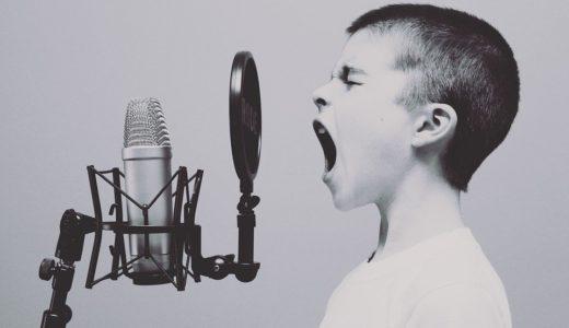 歌い方が分からないなら基礎を知るべき【迷いを無くそう】