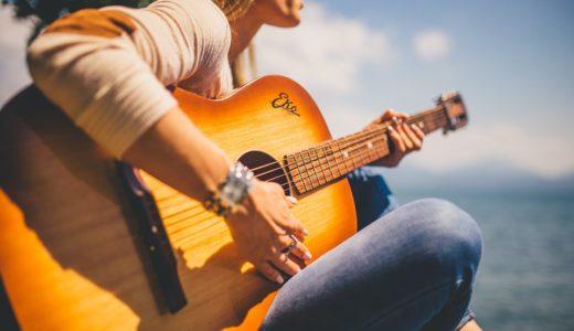 ギターの弾き方【ストローク奏法のコツ】| 意識すべき4つのこと