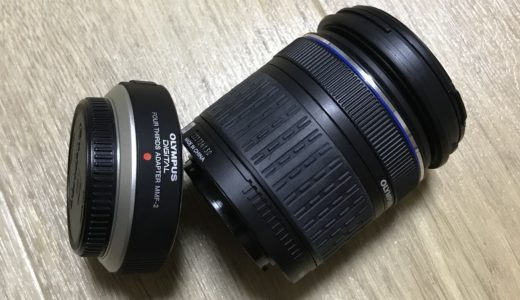 【せどり情報】カメラ転売で稼げる望遠レンズについて【爆売れします。】