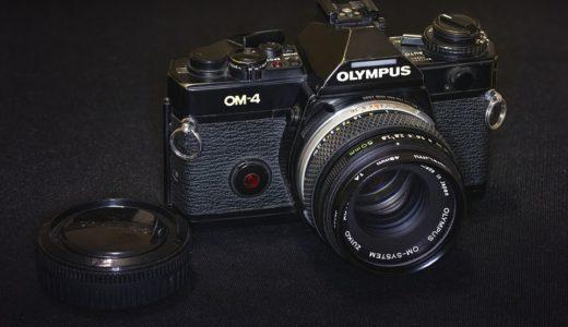 副業カメラ転売は儲かる | 初心者にオススメの仕入れ商品を解説します!