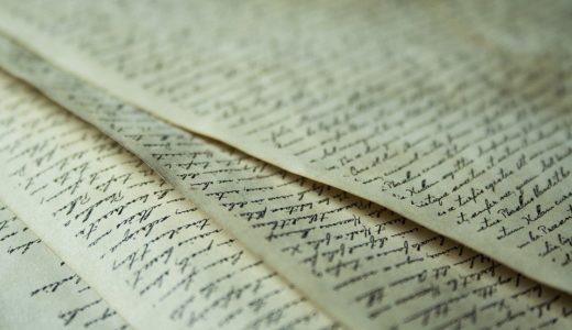 ブログ1記事の文字数を2,000文字にする方法【テンプレート公開】