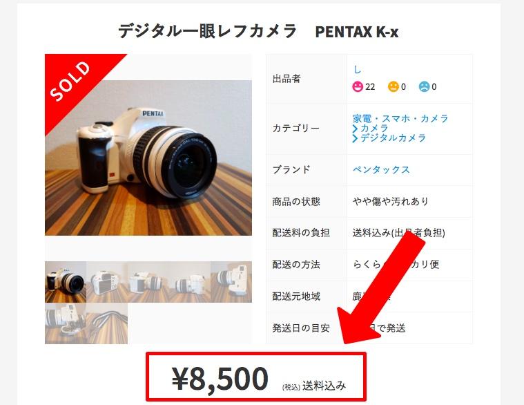 PENTAX K-xを仕入れましょう