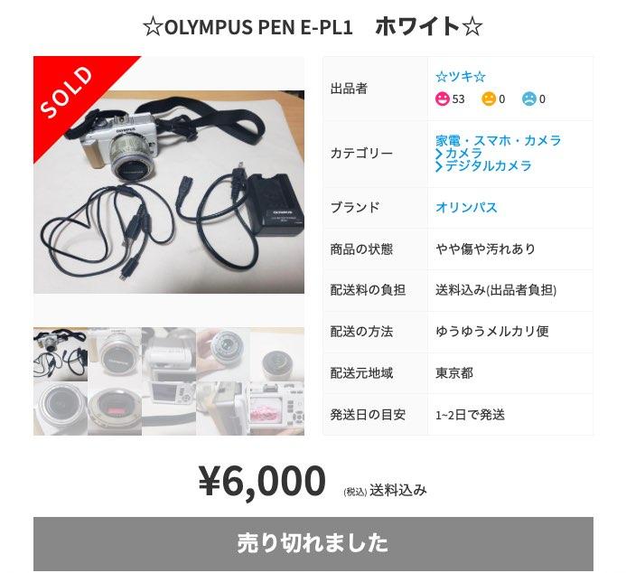 資金は1万円ほどで始められる